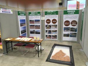 かわら版松江市環境フェスティバル-001